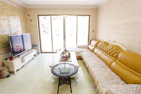 大亚湾红树林公园旁朝南飘窗温馨舒适单间 - Huizhou - Lägenhet