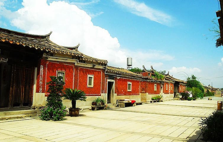泉州老古厝民宿 - Quanzhou - Earth House