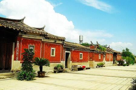 泉州老古厝民宿 - Quanzhou - Rumah Bumi