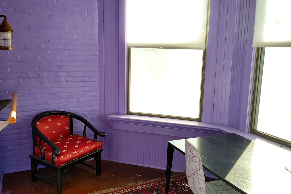 Enclosed, private study with Barre
