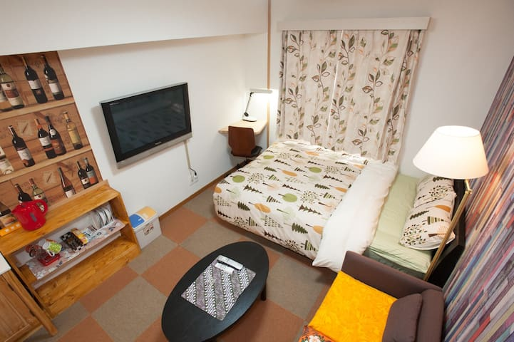We have created a place like getaway in the forest - Higashi-ku, Nagoya-shi - Apartament