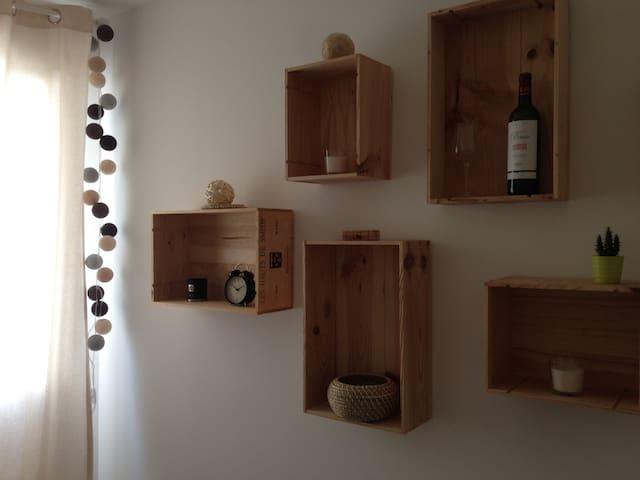 Jolie chambre privée aux Bassins à Flots - Bordeaux - Appartement