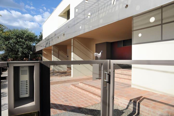 Elegante monoambiente en Carlos Paz - Villa Carlos Paz - Apartment