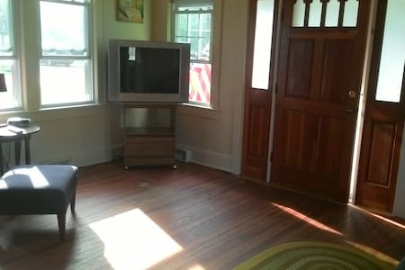 Private room close to beach and city malls - Merrick - Casa