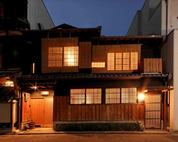The Gion House Lower Level Houses For Rent In 京都市 京都府