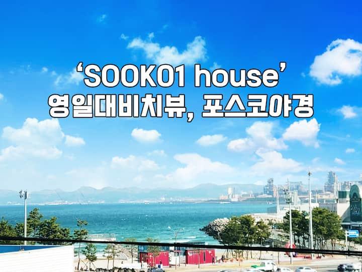오픈특가 영일대 1분 / 32평아파트 / 죽도시장, 여객선터미널 / 영일대숙이홈