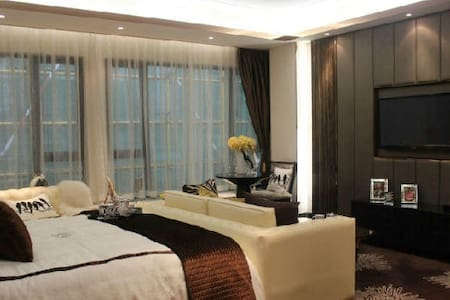 三星园 - Wuzhou