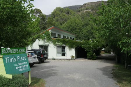 Tim's Place Apartment in the Bush. - Halls Gap