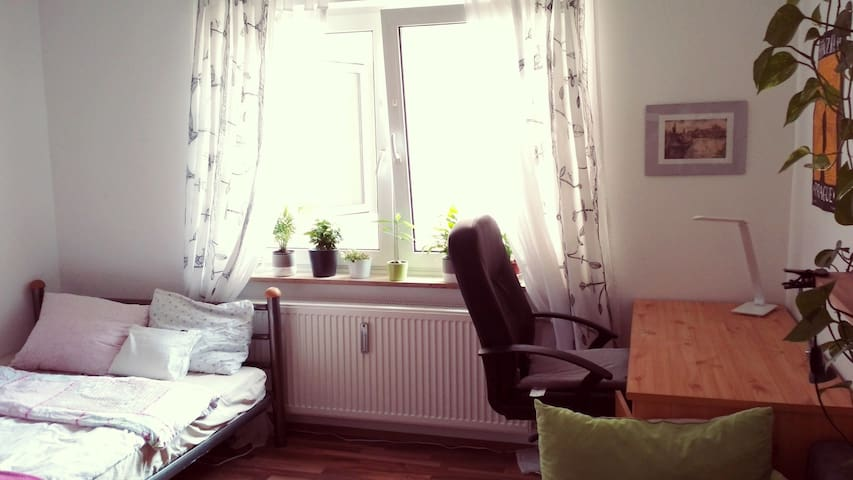 Comfortable Room Close to The City Centre