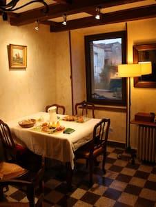 Maison rénovée au coeur du village - Sainte-Eulalie-de-Cernon - House - 1