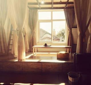 那里静好之《山海间墅屋》 - Qingdao - Apartamento