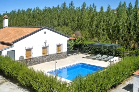 Peaceful house with swimming pool - Alhama de Granada