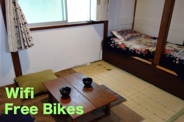 Traditional Japanese Apt Kyoto