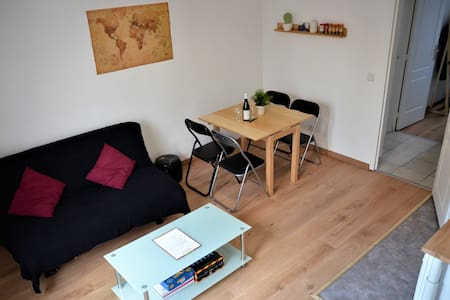 Appartement cosy 4 personnes à 5 minutes de Paris