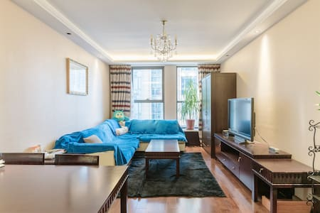 Spacious apartment at CBD area - Beijing - Departamento