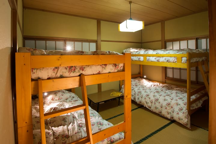 Whole 4 Bed Dorm