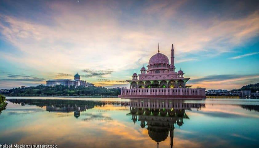 Guidebook for Putrajaya