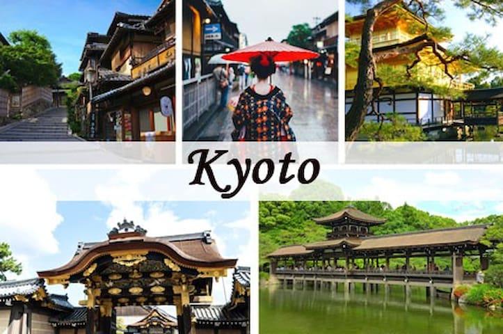 Guidebook for Kyoto- Kogane-an