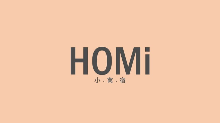 HOMI Guidebook