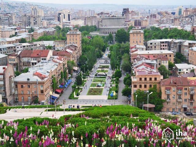 Guidebook for Downtown Yerevan