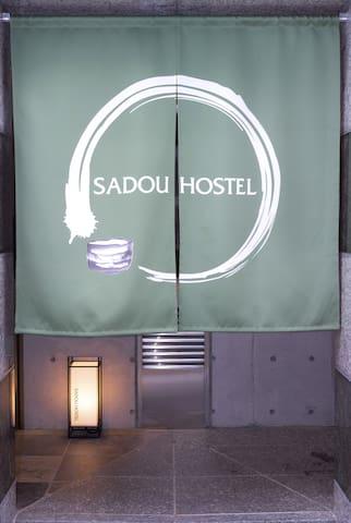 Sadou Hostel Tokyo Ueno's Guide