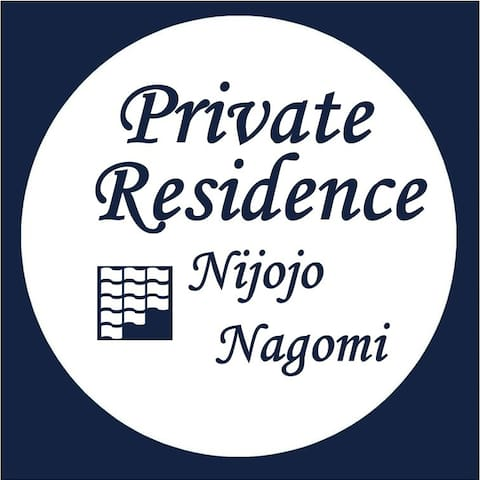 Guidebook for Private Residence Nijojo Nagomi