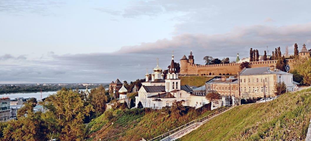 Guidebook for Nizhnij Novgorod