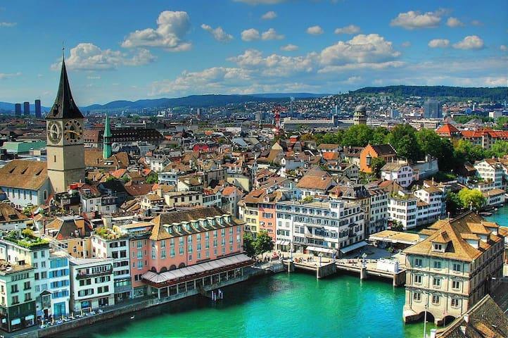 Guidebook for Zürich