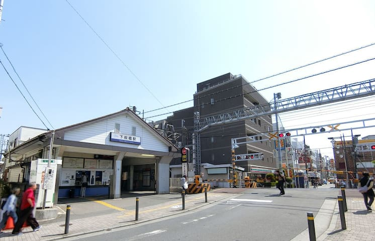 Guidebook for Shimoitabashi Station