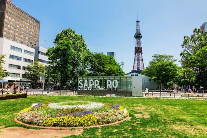 Guide 札幌市 Sapporo Masami