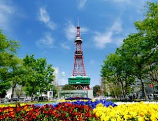 Guide 札幌市 Sapporo