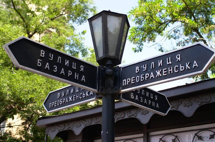 Путеводитель по Одессе от XO apartments