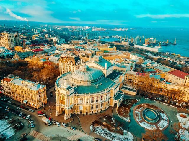 Отдых в Одессе!