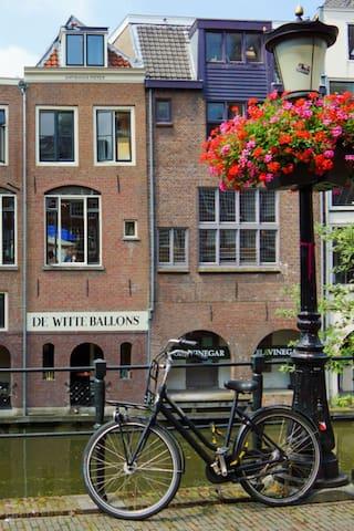 Ontdek Utrecht vanuit Huize Arbous