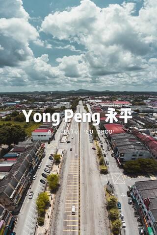 永平 乡村游 Explore village life in Yong Peng 🗺 - the FC SHelter