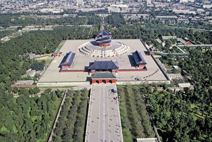 Guidebook for Beijing