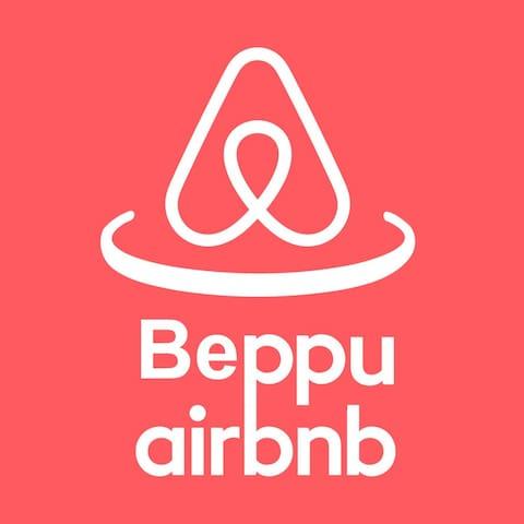 Beppuairbnb's guidebook