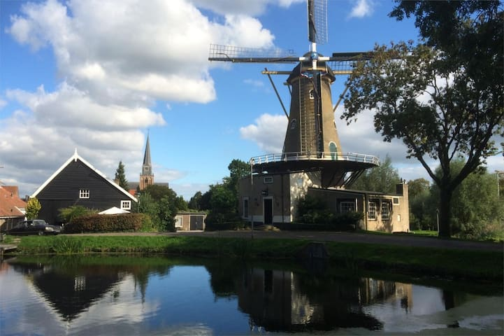 Guidebook for Geervliet