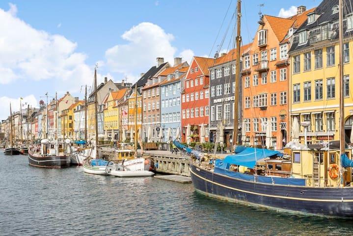 Guide to historic Copenhagen