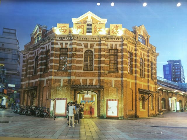 Guidebook for Ximen Ding西門 District