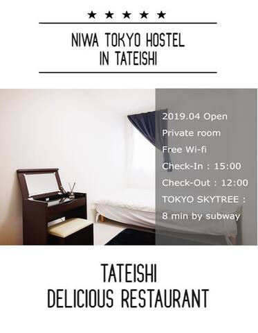 Niwa tateishi delicious restaurant