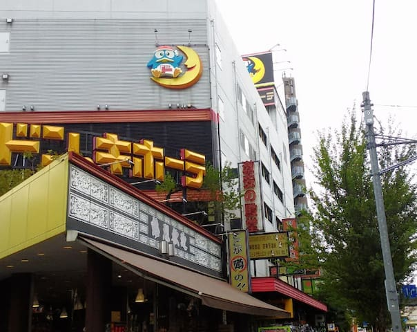Niwa Tateishi Trip