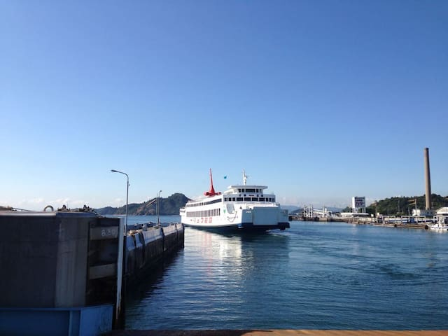 Uno Port ferry Terminal