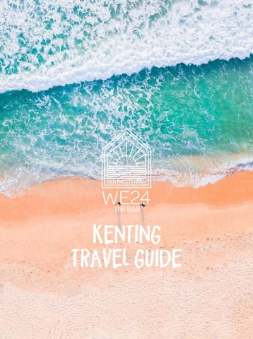 WE24 Travel Guide 旅行指南