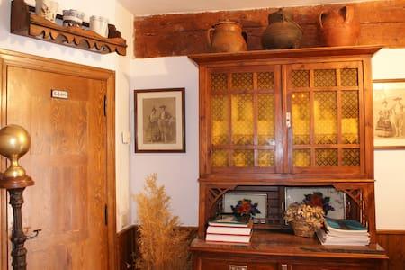 Habitación Casa Rural El Acebo - Prádena