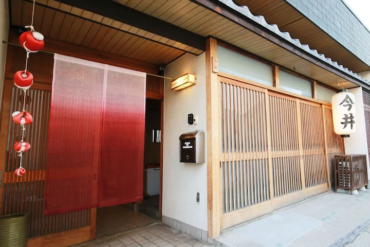 NARA PRIVATE HOUSE★JAPANESE TRADITIONAL STYLE