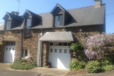 Gite Julie at Le Manoir, in the heart of Brittany - Allineuc - 휴가용 별장