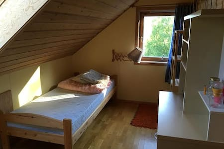 Rooms (or apt) central in Sogndal - awesome view! - Sogndal - Casa