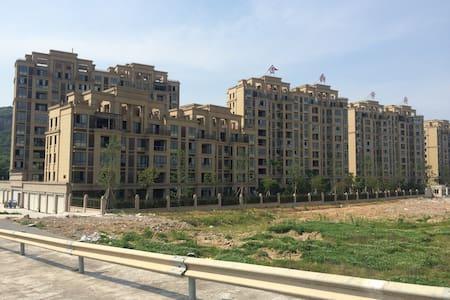 旅游商务精品loft公寓 - Shaoxing - Apartamento