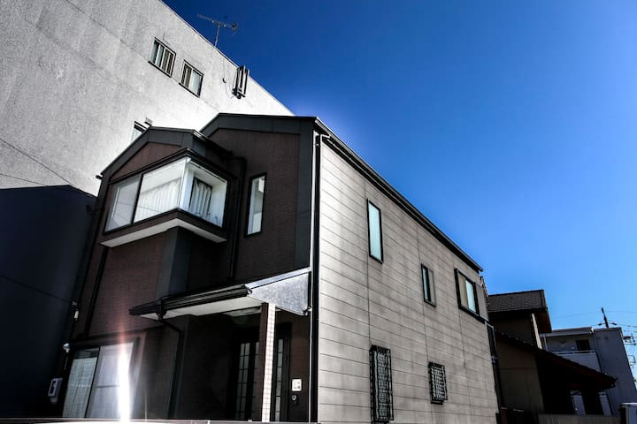BIG house!Family&Group/Free 2parking!/Nagoya - Shōwa-ku, Nagoya-shi - Rumah